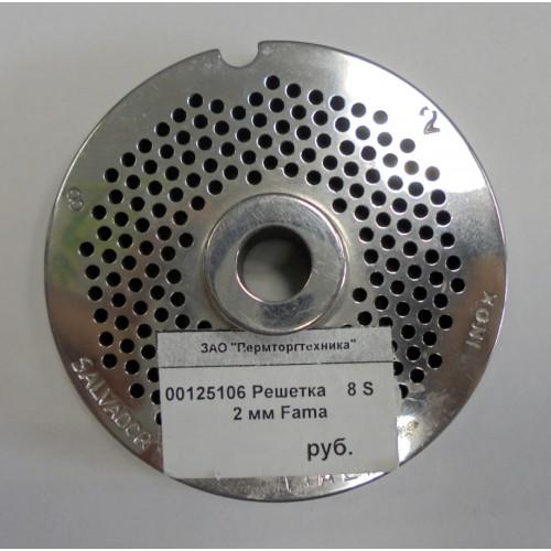 5 Решетка  8 S  2 мм