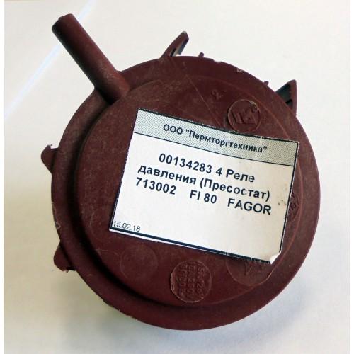 4 Реле давления (Пресостат) 713002    FI 80