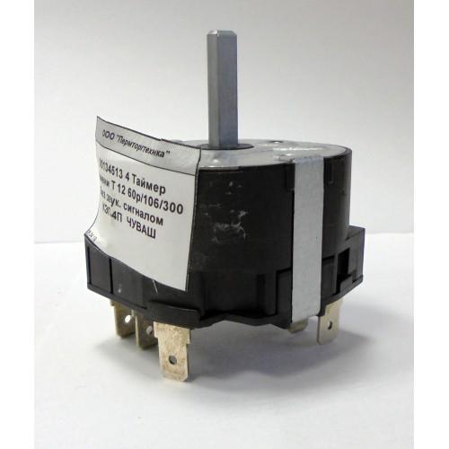 4 Таймер времени Т12 /60Н/106/300 без звук. сигналом  КЭП- 4 П  60 мин.