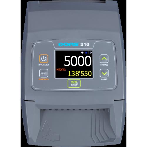 Автоматический детектор банкнот DORS-210